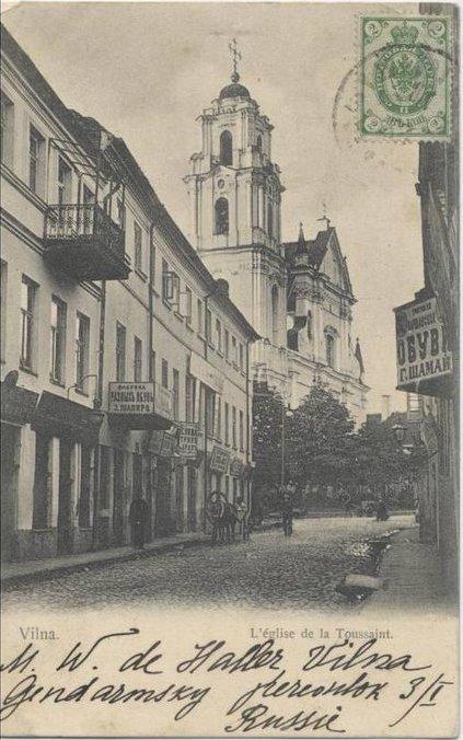 Rūdninkų gatvė Vilniuje